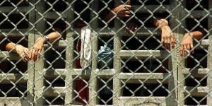Prison au Venezuela