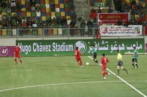 L'ex-stade Hugo Chávez à Benghazi